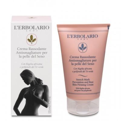 CRIO SINGERGIA Anti-Cellulite Creme mit Kälteeffekt 200ml